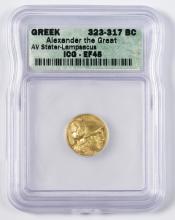 Alexander the Great AV Stater, Lampsacus Mint