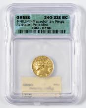 Philip II AV Stater, Pella Mint