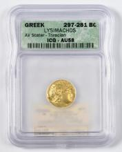 Lysimachos AV Stater, Thracian Mint