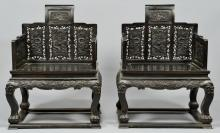 Pair of Chinese Hardwood Throne Form Armchairs, Modern