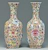 Pair Chinese Mille Fleur Vases