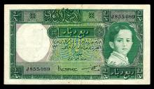 Iraq, Young King, 1/4 Dinar, (1942), P.16A, original note