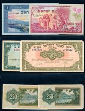 Decent lot of Israel banknotes