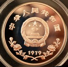 China, 35 Yuan, 1979, Year of the Child