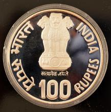 India, 100 Rupees, 1981, Year of Child