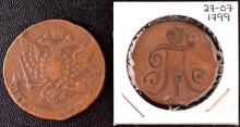 Russia, 2 Kopeks, 1799; 5 Kopeks, 1759