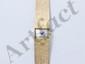 OMEGA. Montre bracelet de dame en or, cadran argenté avec index appliqués. Mouvement quartz. Bracelet en or tressé avec fermoir à cliquet réglable.. Poids brut: 43.40 g. Long: 17 cm.