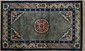 PEKIN, à décor géométrique, soie, 125x080cm