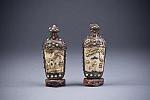 Pair Bronze Snuff Bottles