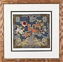 Embroidered Silk Rank Badge Framed
