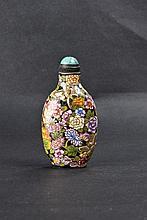 Flowers & Butterflies Snuff Bottle