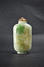 Koi and Lotus Jadeite Snuff Bottle