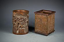 Pair of Bamboo Brush Pots