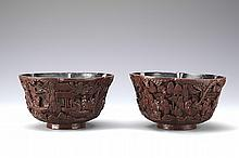 Pair of Chinese Cinnabar Lacquer Bowls