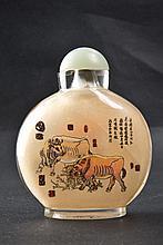 Cattle Snuff Bottle