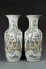 Pair of Famille Rose Porcelain Vase