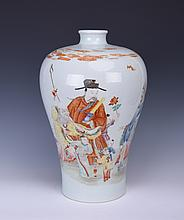 A CHINESE PORCELAIN MEI PING OF FIGURAL MOTIF