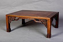 A RECTANGULAR ROSEWOOD KANG TABLE