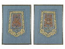 A PAIR OF FRAMED CHINESE ROYAL EMBROIDERY