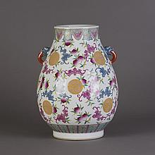 A CHINESE FAMILLE ROSE PORCELAIN VASE OF FORTUNE