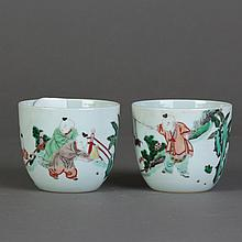 A PAIR OF FAMILLE ROSE PORCELAIN CUPS