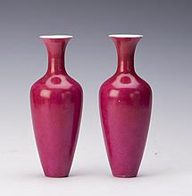 PAIR OF CHINESE QING STYLE RED GLAZED PORCELAIN VASES