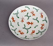 A CHINESE XIAN FENG FAMILLE ROSE PORCELAIN PLATE