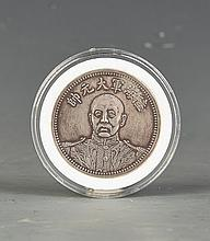 One Dollar Commemorative Coin