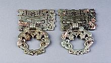 Two Jade Knocker
