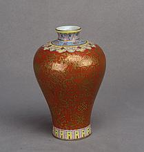 A CHINESE QIANLONG STYLE PLUM-BLOSSOM PORCELAIN VASE