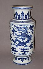 A CHINESE QIANLONG STYLE BLUE AND WHITE PORCELAIN VASE