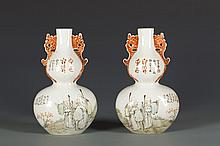 Pair of Chinese Qian Jiang Porcelain Hanging Wall Vase