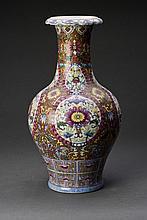 Famille Rose Porcelain Long Neck Vase