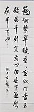 A Group of Nine Chinese Calligraphy Attributed to Various Artists