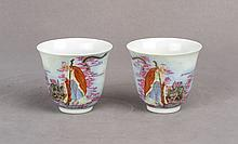 A PAIR OF PORCELAIN CUPS OF DEITY MOTIF