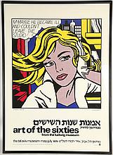 ROY LICHTENSTEIN (1923-1997), original 1979Tel Aviv and Ludwig Museum promotionalscreenprintposter, featuring 'M...Maybe' 1965, produce by L. Malis, printed in Israel by Shaul Zayg Studio, designed by Varda Raz, (143 x 103cm inc. frame)