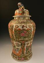 Chinese Rose Medallion Palace Floor Vase