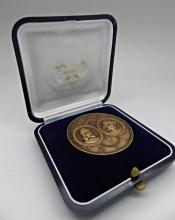 Patek Philippe Anniversary Coin