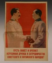 Stalin & Mao Propaganda