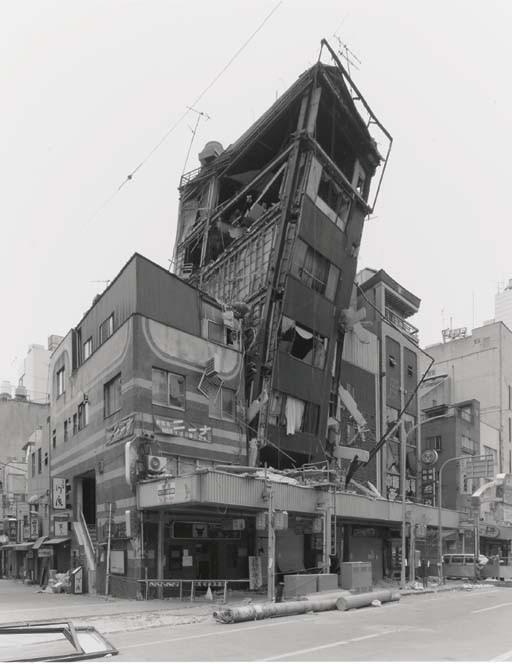 RYUJI MIYAMOTO (b. 1947)
