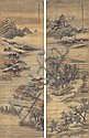 YANG JIN (1644-1728) , Jin Yang, Click for value