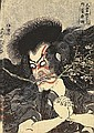 Utagawa Kunisada (1786-1865), Utagawa Kunisada, Click for value
