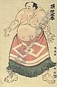 Katsukawa Shun'ei