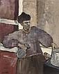 Geoffrey Tibble (1909-1952) , Geoffrey Tibble, Click for value