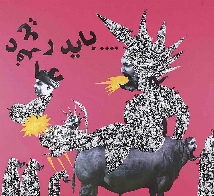 Ramin Haerizadeh (Iranian, B. 1975)