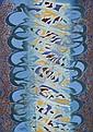 HOSSEIN KASHIAN (NE EN 1942, TEHERAN) , Hossein Kashian, Click for value