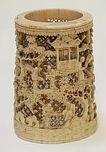Chinese Reticulated Ivory Brush Pot