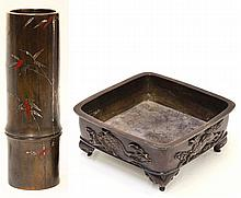Japanese Patinated  Bronze Vessel and Vase