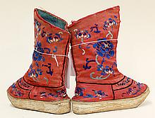 Chinese Embroidered Boots