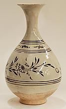Chinese Cizhou-Style Bottle Vase